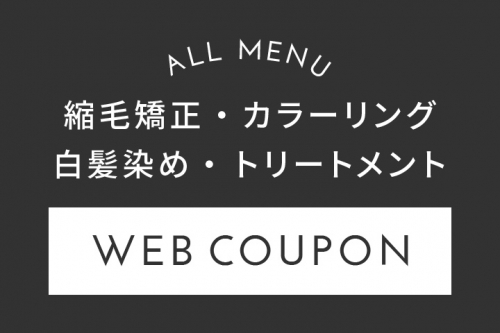 ALL MENU 20% OFF