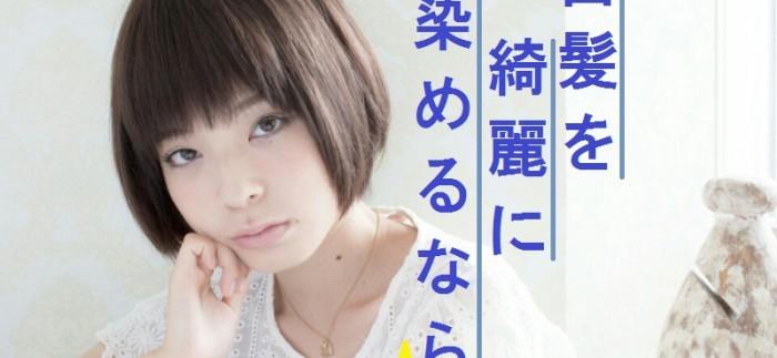 真里亜ブログ107